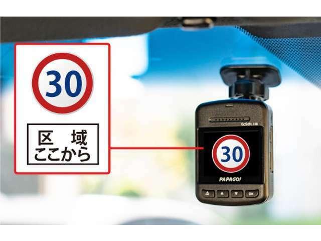 Aプラン画像:カメラで撮影した『速度制限標識』をリアルタイムで画像識別し、表示と音でお知らせ。初めて走る道路や、いつも慣れている道路にある『速度制限標識』をドライバーに気づかせてくれます。