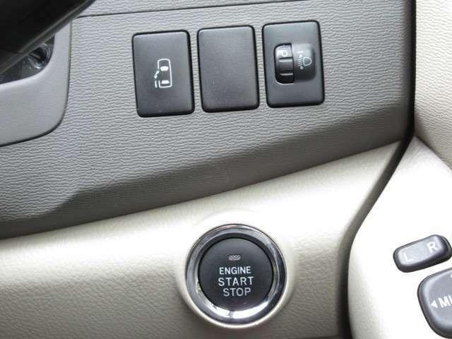 ボタンを押すとエンジンがかかるプッシュスタート!
