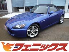 ホンダ S2000 の中古車 2.2 石川県金沢市 639.9万円