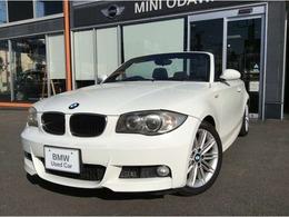 BMW 1シリーズカブリオレ 120i Mスポーツパッケージ ブラックレザー 地デジ HDDナビゲーション