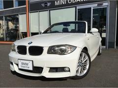 BMW 1シリーズカブリオレ の中古車 120i Mスポーツパッケージ 神奈川県小田原市 149.0万円