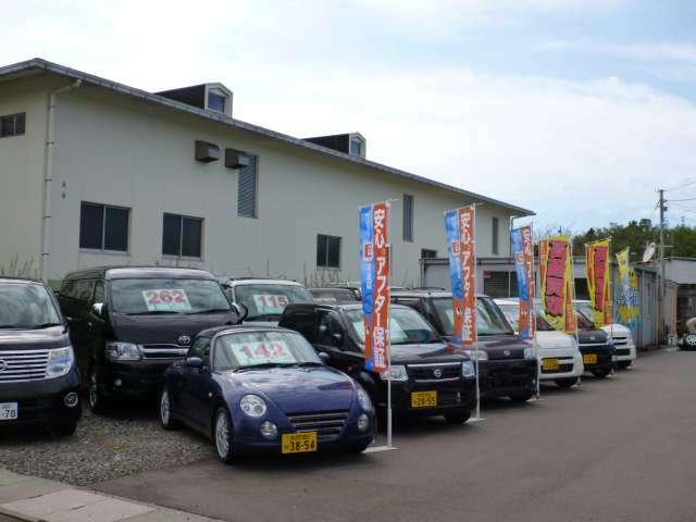 Aプラン画像:お車の購入から車検・点検・整備までカーライフの事ならブレイズにお任せ下さい!!
