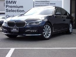BMW 7シリーズ 740i サンルーフ 黒革 レーザーライト