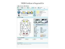 第三者評価機関「AIS社」の車両検査済み!総合評価4点(評価点はAISによるS~Rの評価で令和3年4月現在のものです)☆お問合せ番号は41031094です♪