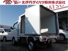スズキ キャリイ 660 冷凍車 2WAY 走行8851Km -5℃設定 スタンバイユニット