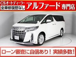 トヨタ アルファード 2.5 S 現行型/禁煙/モデリスタエアロ/リアモニ