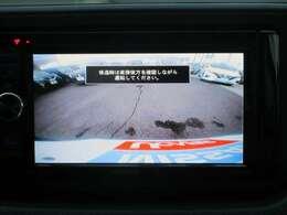 【バックモニター】バックモニター装備で、バック駐車も安心です♪