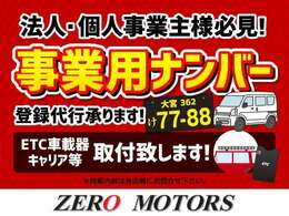 【保証付きのお車も多数】安心の保証・整備などもご用意しています。