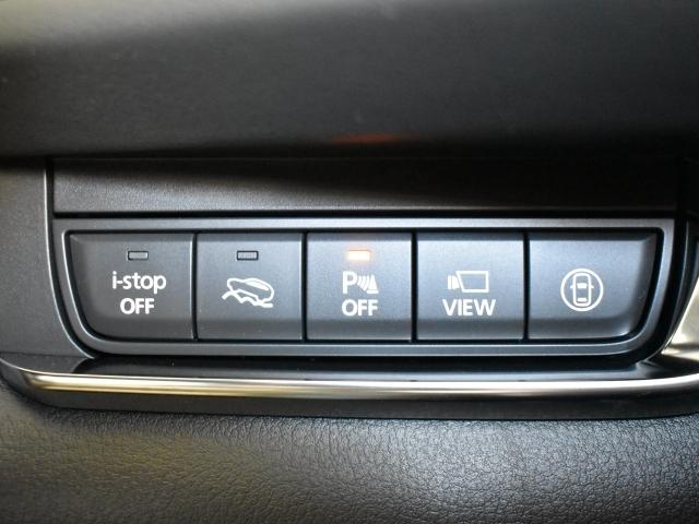 i-stop、パーキングセンサー、360度ビューモニター等の安全装備のスイッチはハンドル右わきのこちらにまとまって付いてます
