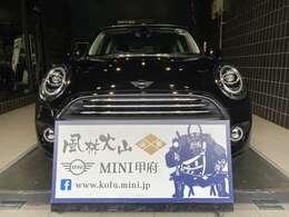 MINI ONE 3DOOR/MT車/ナビ/LEDヘッドライト/MINIコネクテッド