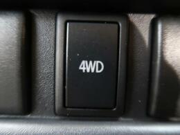 4WDの切り替えも可能です!状況に合わせた使い方が出来ます☆
