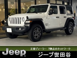 ジープ ラングラー アンリミテッド スポーツ 4WD 認定中古車・Apple Carplay・Bカメラ