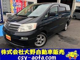 トヨタ アルファード 3.0 G MZ 4WD