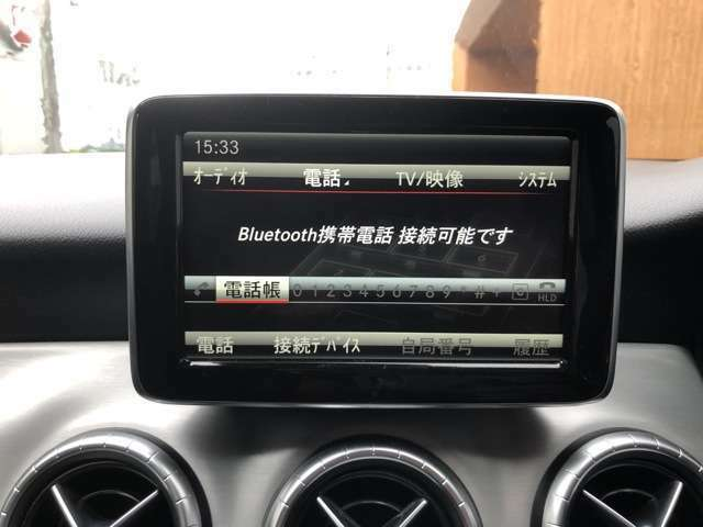 Bluetooth対応オーディオ。