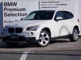 BMW X1 sドライブ 20i iDrive ナビゲーション ミラーETC