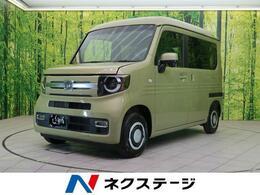 ホンダ N-VAN 660 +スタイル ファン ホンダセンシング 届出済未使用車 ACC スマキー スライドドア