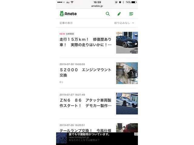 当店ブログ、随時投稿しております♪「ジョイライド」で検索いただくか、リンク先よりご覧いただけます。https://ameblo.jp/joyride-saitama