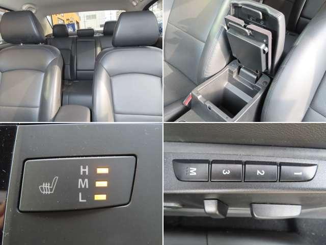 フロントシートは運転席に10ウェイ、助手席に4ウェイのパワー機構&ヒーター付き。シートはホールド性はもちろん、すべての席でしっかりとした座り心地!ピッタリのドライビングポジションを設定頂けます!