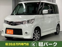 日産 ルークス 660 ハイウェイスター 軽自動車 PSドア 純正AW キセノン