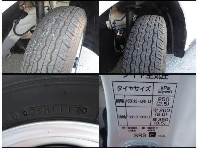 タイヤサイズは165R13-6PRLTです。