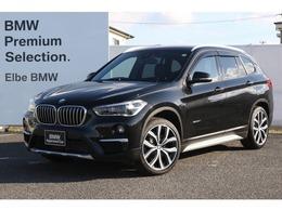 BMW X1 xドライブ 20i xライン 4WD レザー デビューPKG ウッドトリム 19AW