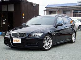 BMW 3シリーズツーリング 325i Mスポーツパッケージ 大型サンルーフ/社外HDDナビ/ETC/HIDライト