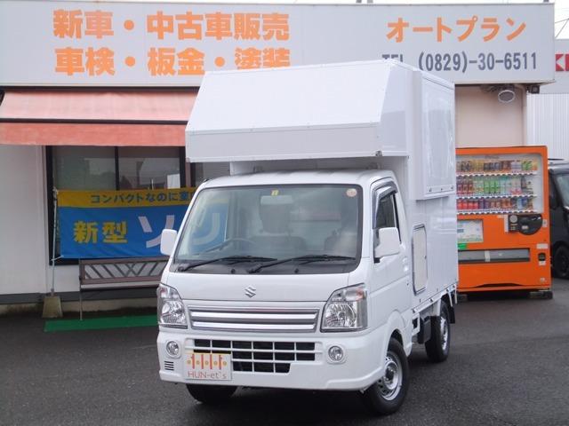 ◆1.スズキキャリイトラックで作った移動販売車になります!