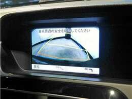 【セールスポイント3/3】アダプティブバイキセノンヘッドライト/LEDドライビングライト/オートハイビーム/展示前点検・整備済み/JAAA&AIS車両鑑定書・記録簿6枚完備/