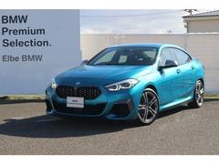 BMW 2シリーズグランクーペ の中古車 M235i xドライブ 4WD 大阪府貝塚市 478.0万円