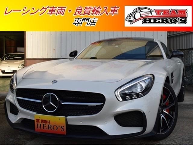 AMG GTS ED1入庫評価点5/A