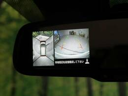 便利な【アラウンドビューモニター】で全周囲の安全確認ができます。車の駐車が苦手な方にもオススメな便利機能です。