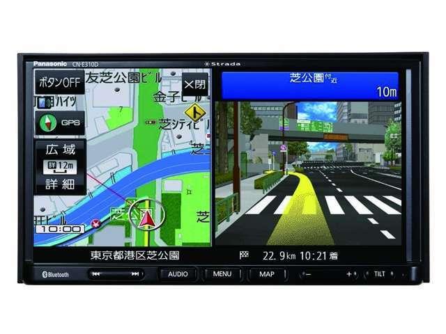 Aプラン画像:ワンセグTV付ナビ!Bluetoothを使って、音楽再生や通話もできます!