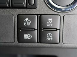 スマートアシスト3【衝突回避支援システム・車線逸脱警報器・誤発進抑制制御機能・オートハイビーム】安全性能もついております!!