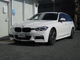 BMW 3シリーズツーリング 320i Mスポーツ エディション シャドー デジタルメータ 19インチAW ダコタレザー