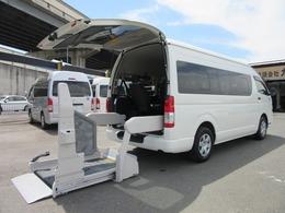 トヨタ ハイエースコミューター Dタイプ ワイド福祉車両 車イス4台固定 ナビ