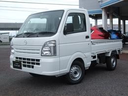 マツダ スクラムトラック 660 KC エアコン・パワステ 農繁 4WD 登録済み車 作業灯