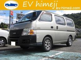 いすゞ コモバン 3.0ディーゼル 5ドア 3人乗り ETC