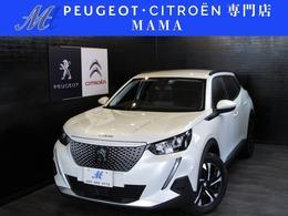 プジョー SUV e-2008 アリュール Peugeot&Citroenプロショップ