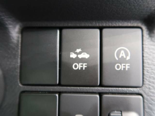 【レーダーブレーキサポート】搭載車両になります。前方の障害物を検知し衝突の可能性が高いとシステムが判断した際、警報やブレーキ制御運転者の衝突回避操作を補助します!!