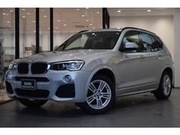 BMW X3 xドライブ20d Mスポーツ ディーゼルターボ 4WD クルコン地デジ電動リアゲート18AW