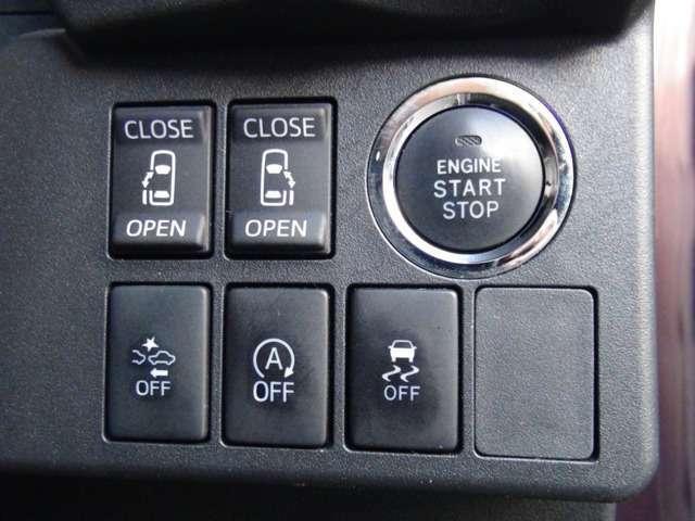 トップグレードなのでもちろん両側電動スライドドアで安全装備のスマートアシストも装備されています★エンジンスタート&ストップはプッシュ式です★