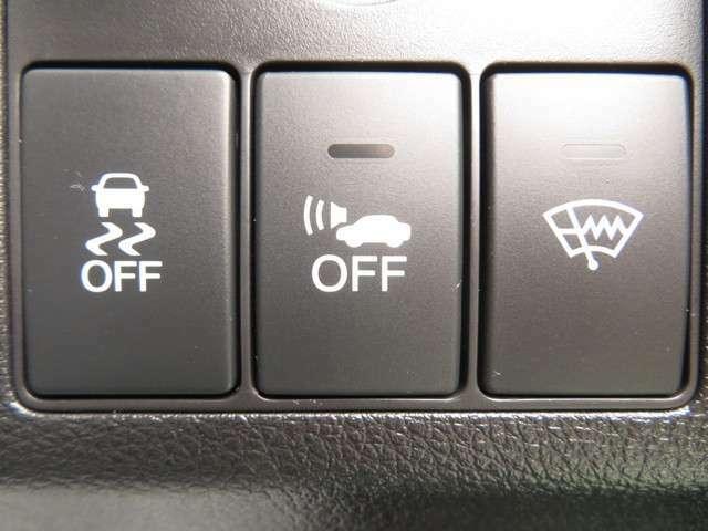 【横滑り防止装置】ドライバーの安全運転をさらにアシス◎ドライバーの不安を安心に変えてくれる装備が充実☆