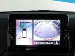 【アラウンドビューモニター】クルマを真上から見ているような映像で、周りの状況を確認しながら安心して駐車出来るカメラが付いてます♪