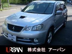 三菱 エアトレック の中古車 2.0 ターボR 4WD 北海道札幌市豊平区 23.0万円