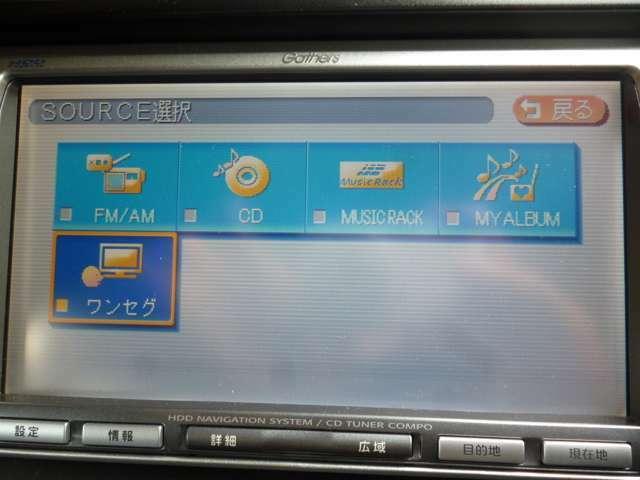 純正HDDナビ付き☆CD再生/ワンセグTV見られます♪