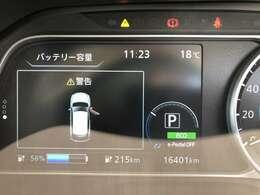 走行距離は約17000kmです☆スピードメーター横のディスプレイで各種設定ができます☆