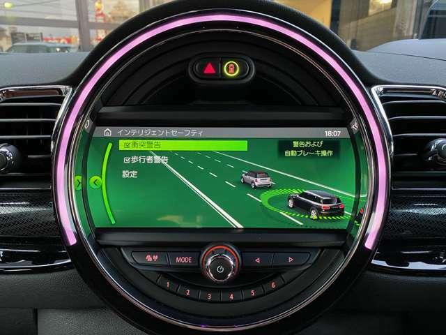 ドライビングアシスト(前方接近警告機能・衝突回避・被害激減ブレーキ)