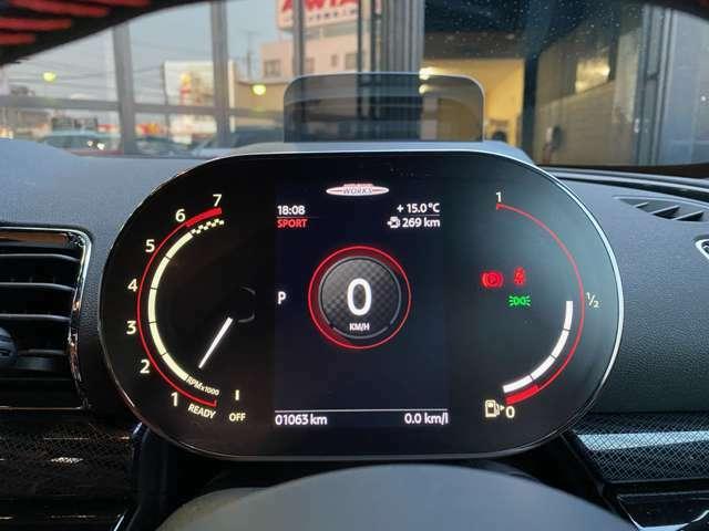 最新デジタルメーター付きモデルが早くも認定中古車として登場です!!