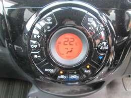 オートエアコンが装着されており設定した温度を保ち、暑すぎず寒すぎず快適にお乗り頂けます!
