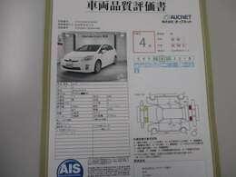 純正メモリーナビ 純正AW ETC装備の白色のトヨタのプリウス S入庫しました。